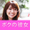 AKB48大島優子 ボクの彼女