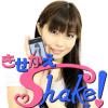 振って脱がせる写真集「きせかえShake!」