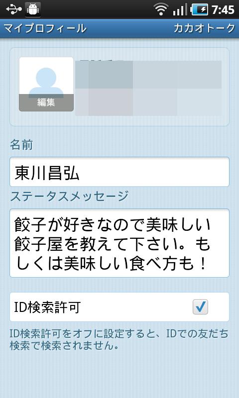 post-9871_4