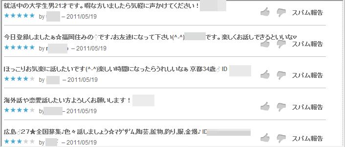 post-9871_6