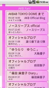 AKB Fan! (AKB48 ブログ・ツイッタービューア)