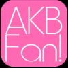 AKB48全メンバーの発言をチェックできるAndroidアプリ!!!