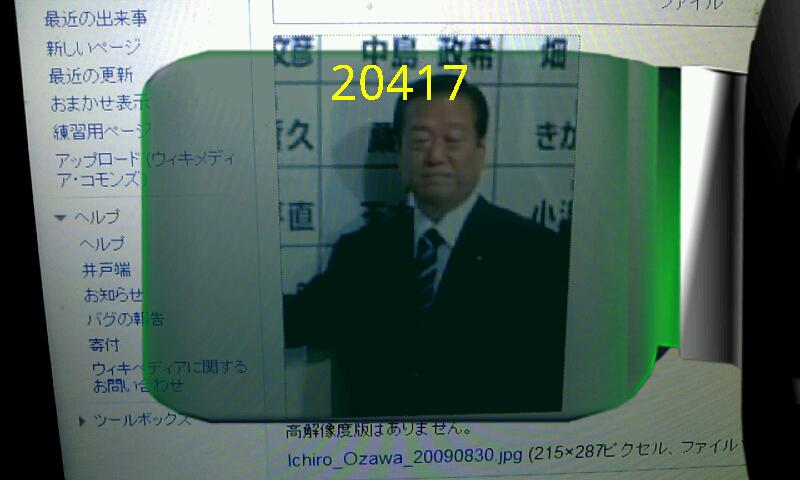 post-12325_5