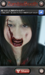 「ZombieBooth」