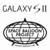 Galaxy SII発売で宇宙からつぶやくイベントが開催!!?