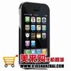 中国で早くもiPhone5のパチモノが売られている!!?