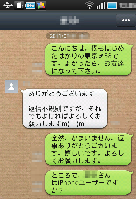 post-15084_10