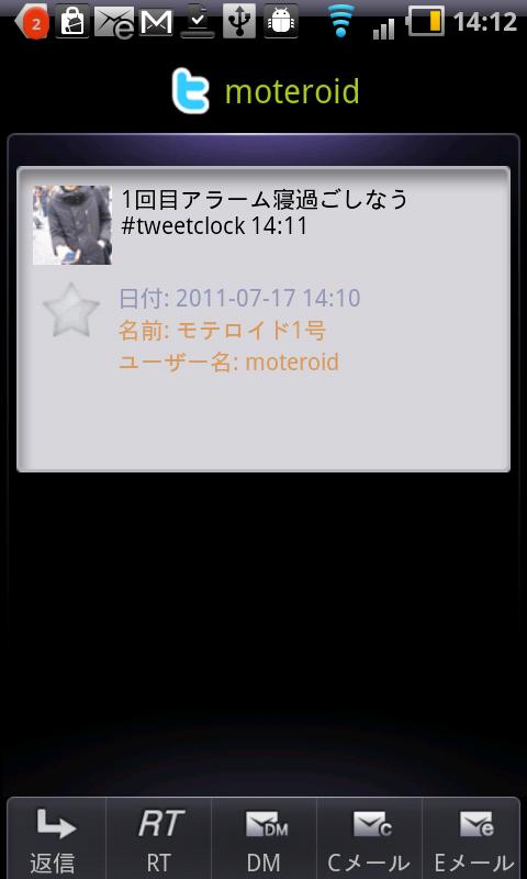 post-17004_4