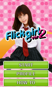 FlickGirl×高橋亜由美