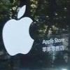 中国の偽アップルストアがしれっと営業中の件