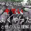 10万人が観た「フジテレビ抗議デモ動画」をスマホでチェックしてみた!!!
