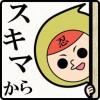オリコン満足度ランキングで高評価の漢字当てゲーム「スキマから」