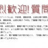 出版業界の「自炊代行」叩きに人気漫画家・佐藤秀峰氏が反論を開始!!!
