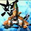 弾幕シューティングゲームの金字塔「怒首領蜂大復活」がAndroidに登場!!!