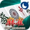モバゲーの本気度が伝わる無料麻雀アプリ「麻雀 for Mobage」