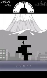 のるひとAゲーム画面