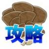釈由美子もハマる「なめこ栽培ゲーム」に専用攻略アプリが登場