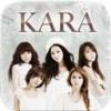 無料とは思えないクオリティ 「KARAオフィシャルアプリ」の実力