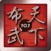 織田信長のブログが読める!!? 異色の電子書籍「武ログ」が人気