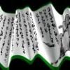 東方ファンに圧倒的人気のアプリ「東方幻草子」の実力