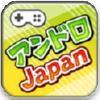 人気ゲーム「Mr.Space」の無料DLキャンペーン 1000名限定で実施中
