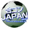"""""""日本一の合コンアプリ提供企業""""が生んだ「合コンJAPAN」の実力"""