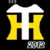 """本気の""""阪神ファンしか使えない""""「阪神タイガース時計2012」が登場"""