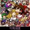 「東方」ファンが絶賛するイラスト集アプリ「幻想酒宴」の実力
