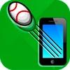 プロ野球ファン絶賛のアプリ「プロ野球速報Widget2012」の超親切な機能