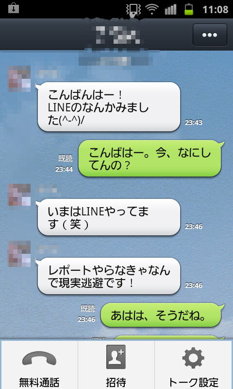 post-35845_03