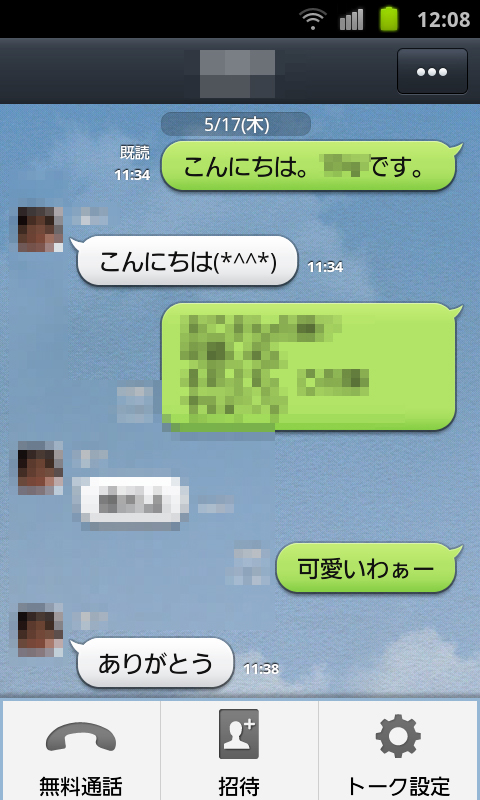 post-37020_14b