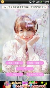 【無料】萌え娘フォト写真集2