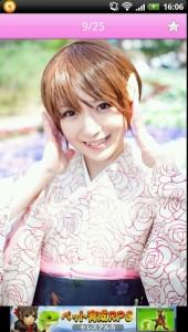 【無料】萌え娘フォト写真集4