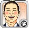 おっさんの口にソーセージを突っ込むゲーム「ソーセージ」で世界を目指せ!!!