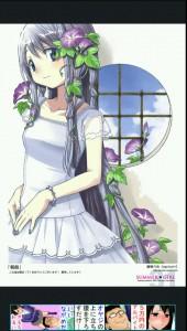 SUMMER GIRL1