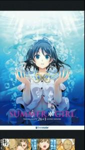SUMMER GIRL2