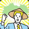 "KDDI四国支社が開発のアプリ「いつでもお遍路」 ""バーチャル四国巡礼""が話題に"