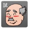 合コンで使えるフレーズも満載の英会話アプリ「GoGo英会話 とっさの一言」が高評価