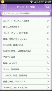 Yahoo!知恵袋_2