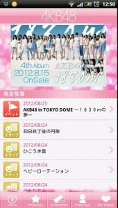 AKB48公式_1