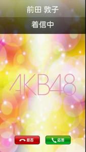 AKB48電話_3