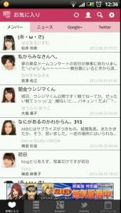 AKB48神まとめ_7
