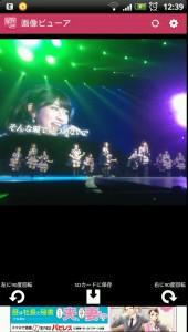 AKB48神まとめ_8