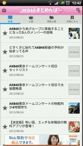 AKB48まとめんばー_9