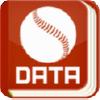 セリーグ最下位 DeNAの野球アプリが「球界トップレベルの出来」と評判