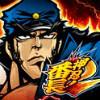 売上1億円超えタイトルが続出の「パチスロアプリ」最強ランキング