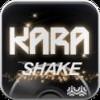 KARAの音ゲーが楽しめる画期的アプリ 「KARA シェイク」が高評価