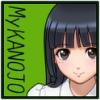 """童貞でもヤレる""""仮想彼女""""アプリ 「長い黒髪のマイカノジョ」"""