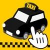 タクシードライバーを評価するアプリ 「タクシル」が話題に