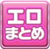 グラビア業界に激震!!? アイドルの「お宝写真」無料アプリがDL数急増中